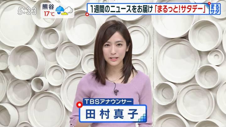 2020年04月18日田村真子の画像03枚目