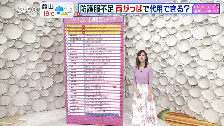 2020年04月18日田村真子の画像09枚目