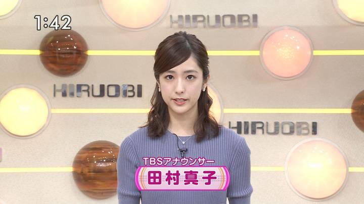 2020年04月23日田村真子の画像02枚目