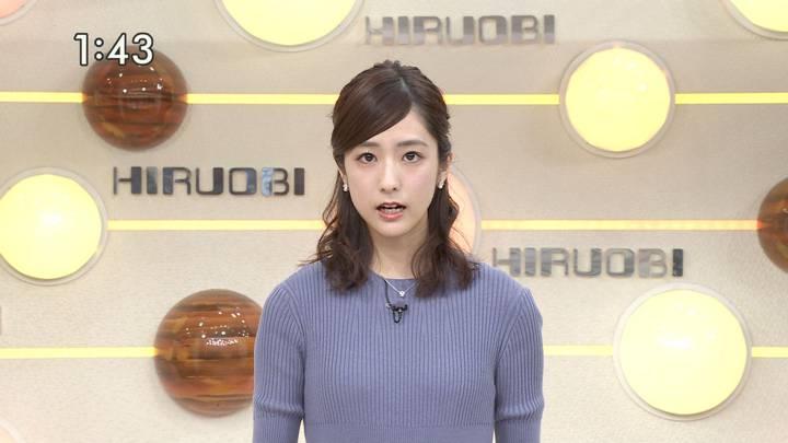 2020年04月23日田村真子の画像03枚目