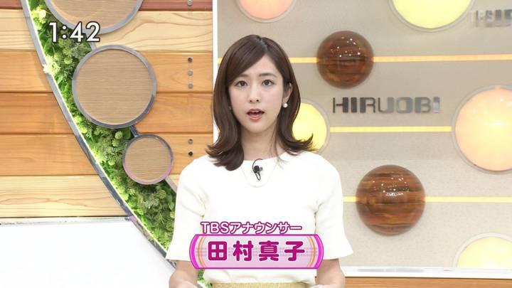 2020年04月24日田村真子の画像02枚目