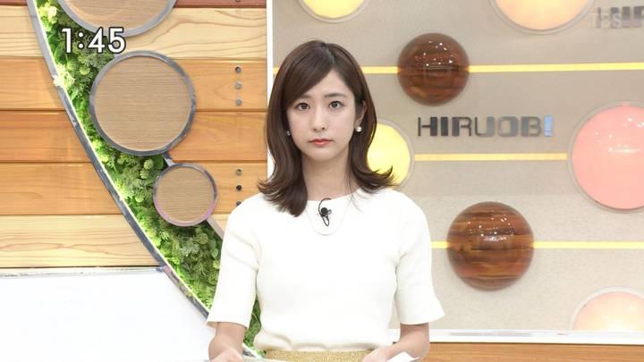 2020年04月24日田村真子の画像04枚目