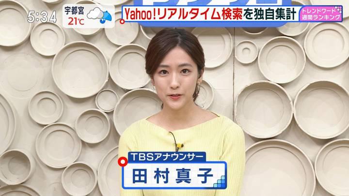 2020年05月16日田村真子の画像02枚目