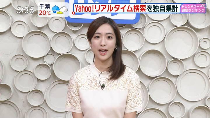 2020年05月23日田村真子の画像02枚目