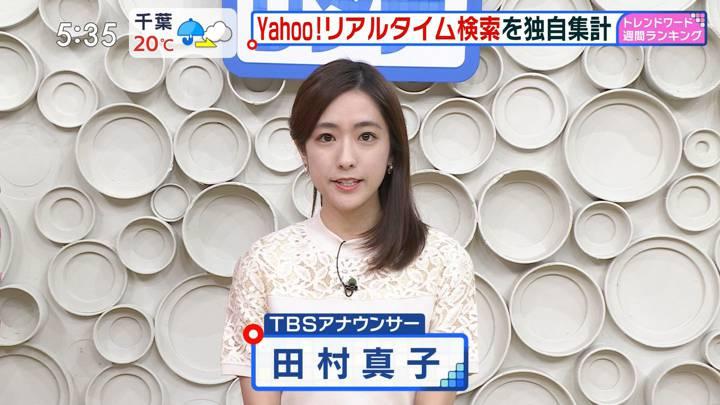 2020年05月23日田村真子の画像03枚目
