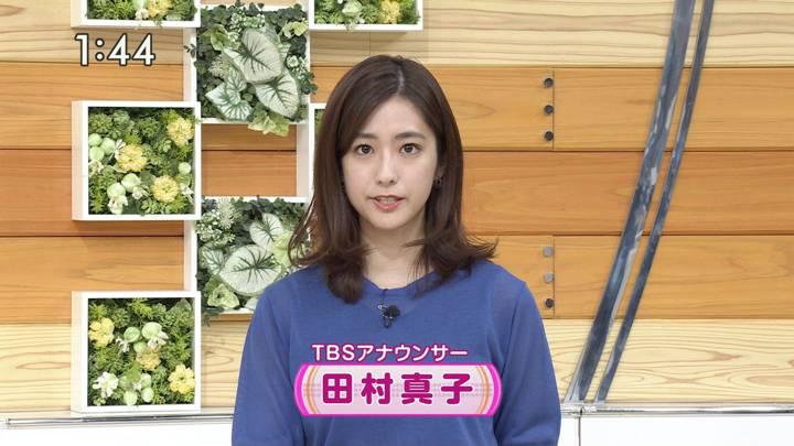 2020年06月12日田村真子の画像07枚目