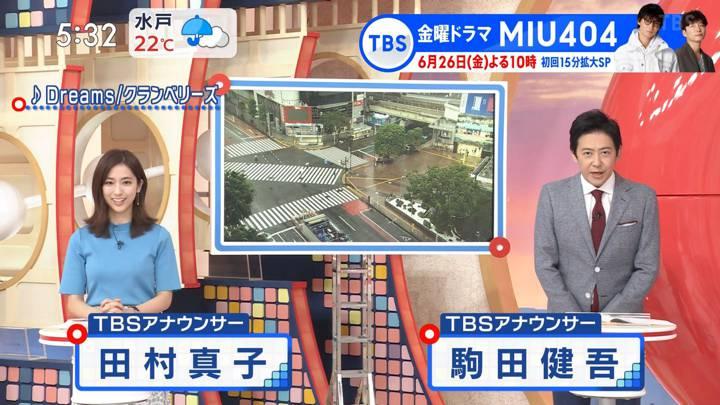2020年06月13日田村真子の画像02枚目