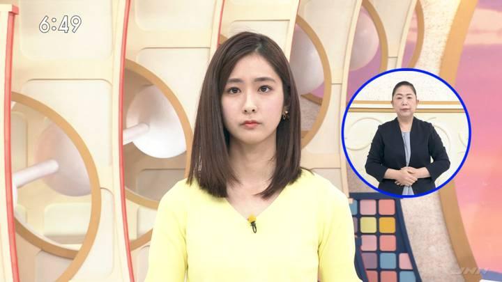 2020年06月20日田村真子の画像12枚目
