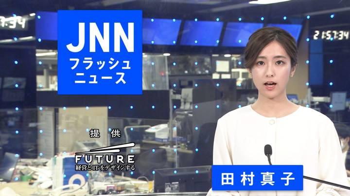2020年06月24日田村真子の画像02枚目
