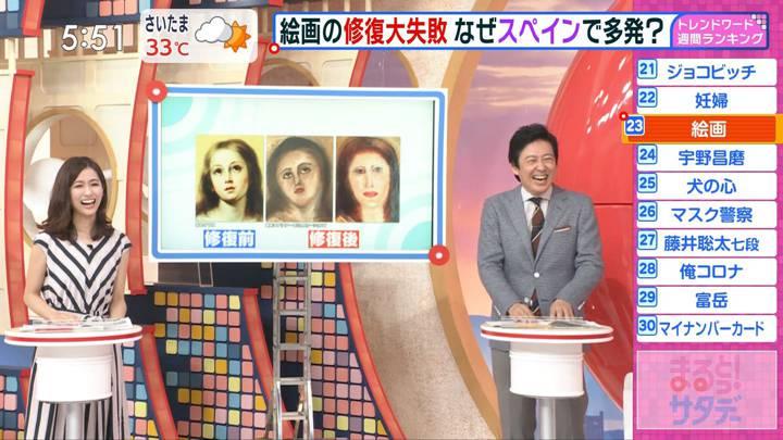 2020年06月27日田村真子の画像04枚目