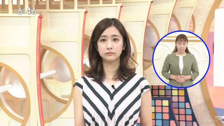 2020年06月27日田村真子の画像08枚目