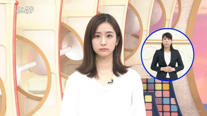 2020年07月04日田村真子の画像06枚目