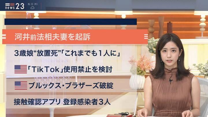 2020年07月08日田村真子の画像09枚目