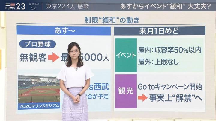 2020年07月09日田村真子の画像06枚目