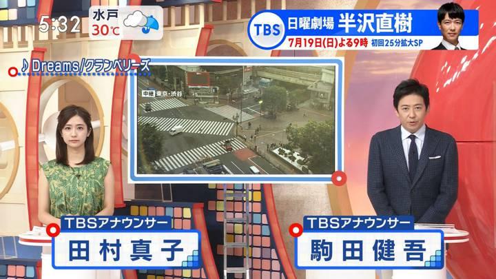 2020年07月11日田村真子の画像02枚目