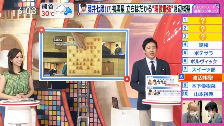 2020年07月11日田村真子の画像05枚目