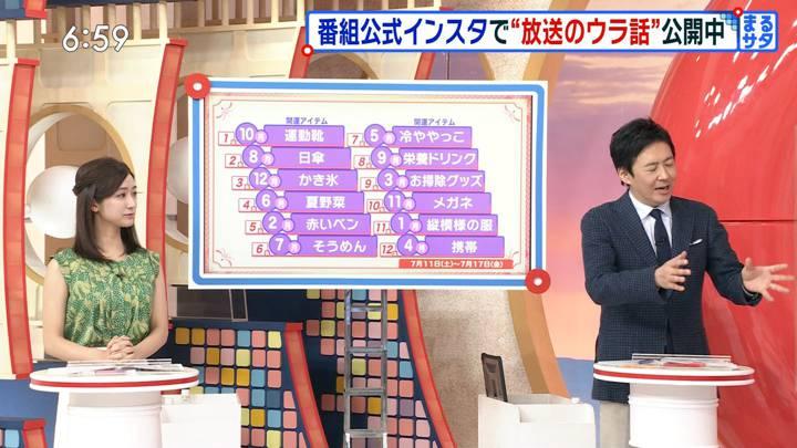 2020年07月11日田村真子の画像22枚目