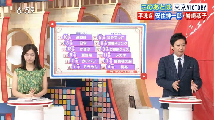 2020年07月11日田村真子の画像23枚目