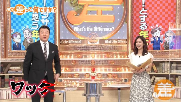 2020年07月14日田村真子の画像03枚目