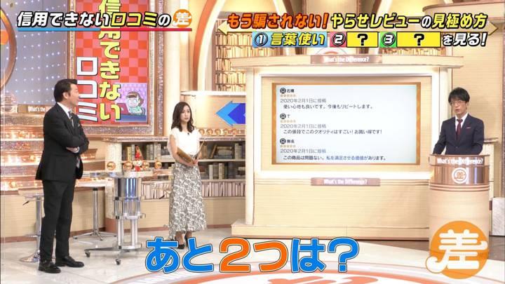 2020年07月14日田村真子の画像07枚目