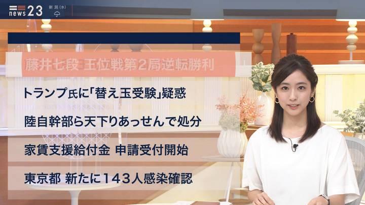 2020年07月14日田村真子の画像16枚目