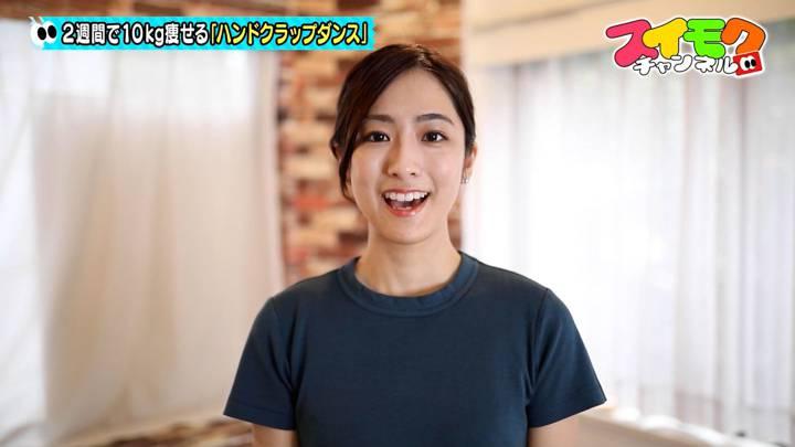 2020年07月15日田村真子の画像01枚目