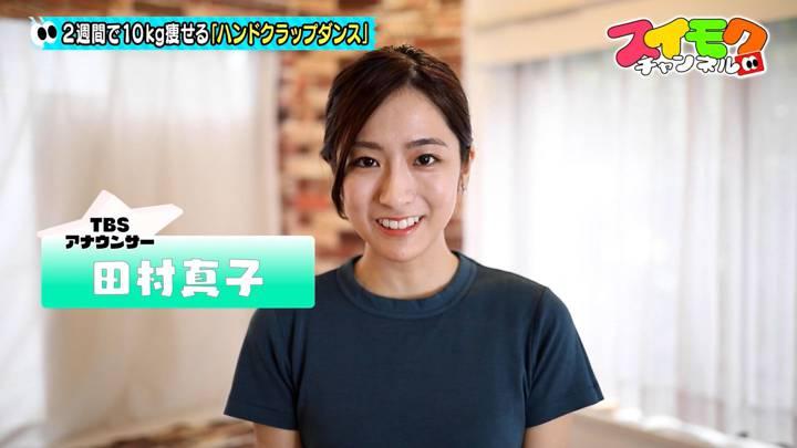 2020年07月15日田村真子の画像02枚目