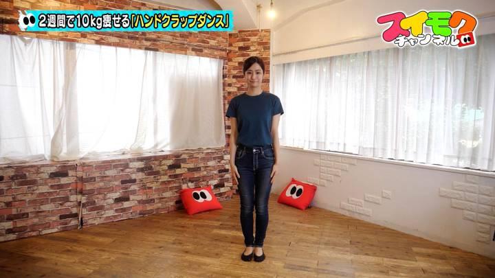 2020年07月15日田村真子の画像04枚目
