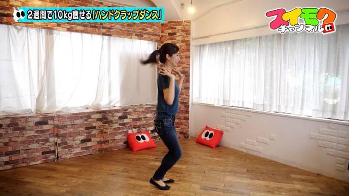 2020年07月15日田村真子の画像11枚目