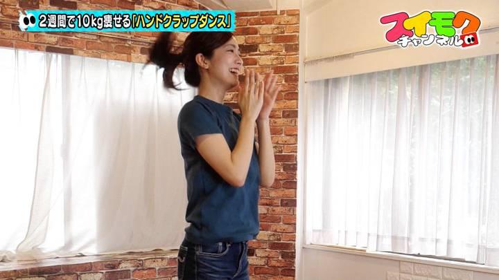 2020年07月15日田村真子の画像14枚目