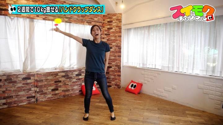 2020年07月15日田村真子の画像16枚目