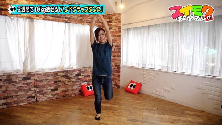 2020年07月15日田村真子の画像21枚目