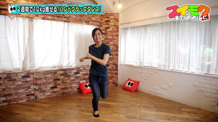 2020年07月15日田村真子の画像23枚目