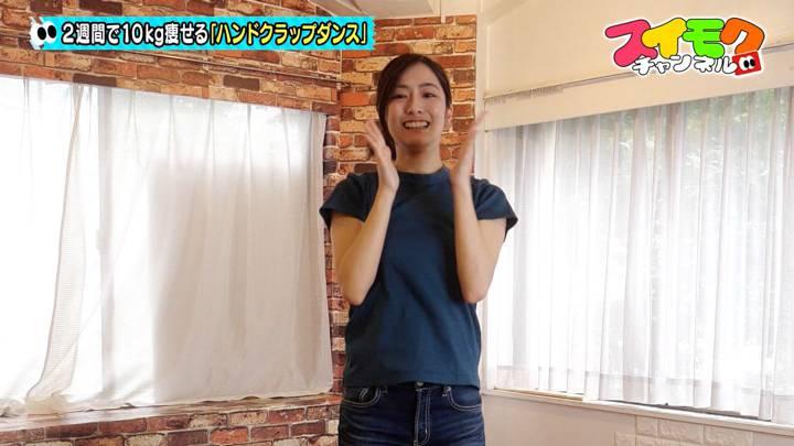 2020年07月15日田村真子の画像24枚目