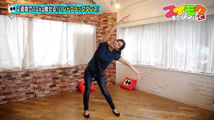 2020年07月15日田村真子の画像27枚目