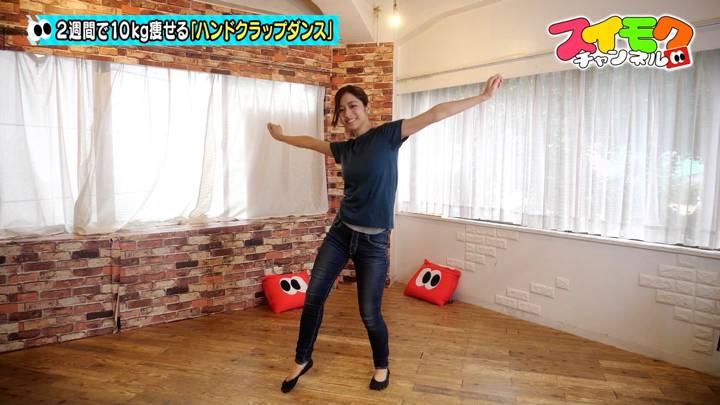 2020年07月15日田村真子の画像29枚目