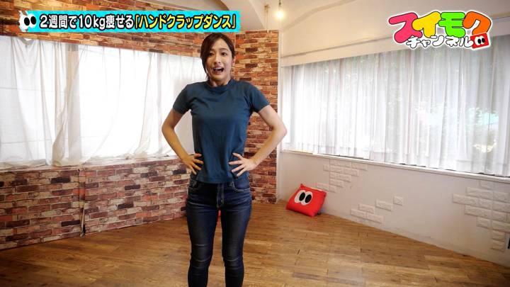 2020年07月15日田村真子の画像32枚目