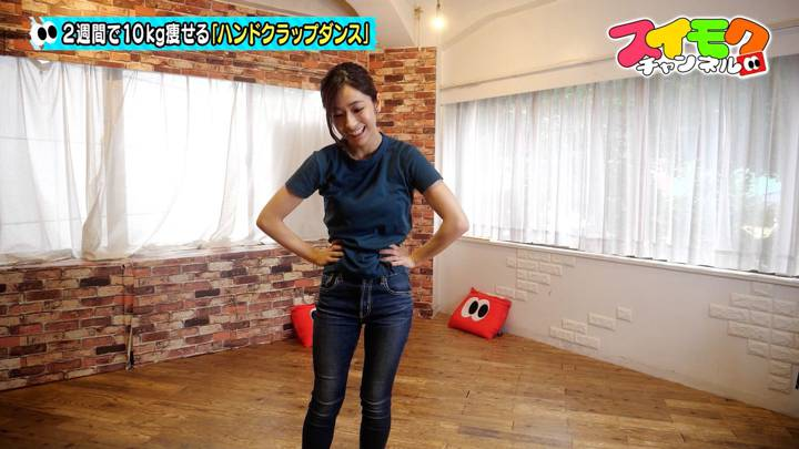 2020年07月15日田村真子の画像33枚目
