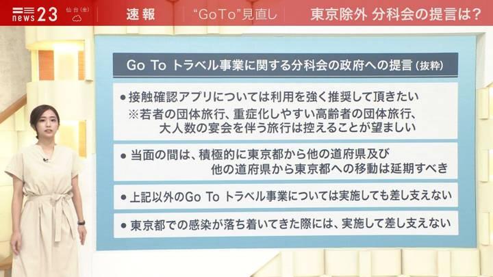 2020年07月16日田村真子の画像02枚目