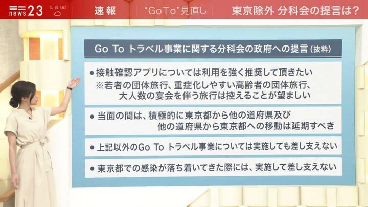2020年07月16日田村真子の画像03枚目