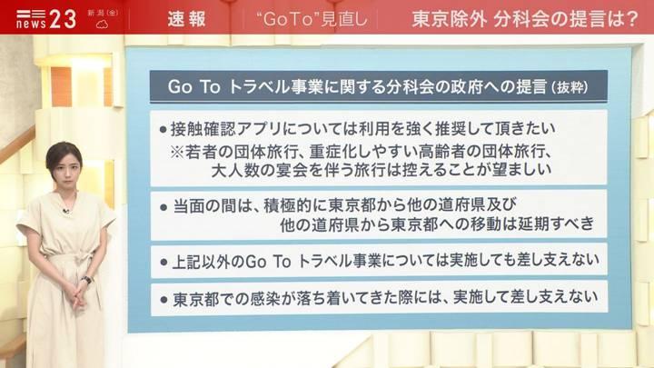 2020年07月16日田村真子の画像04枚目