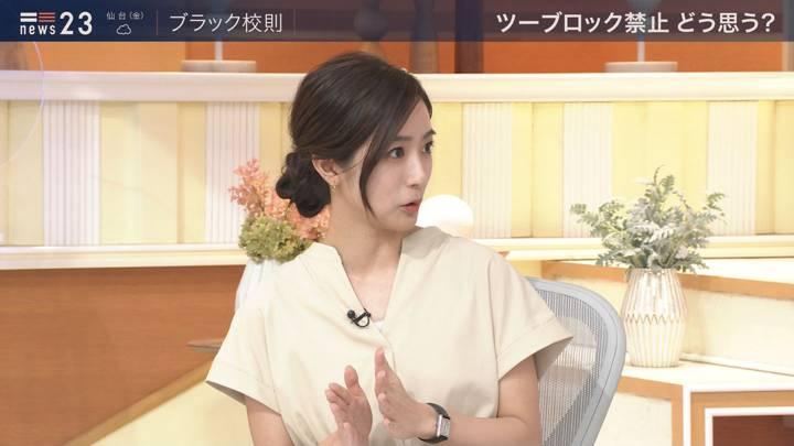 2020年07月16日田村真子の画像10枚目