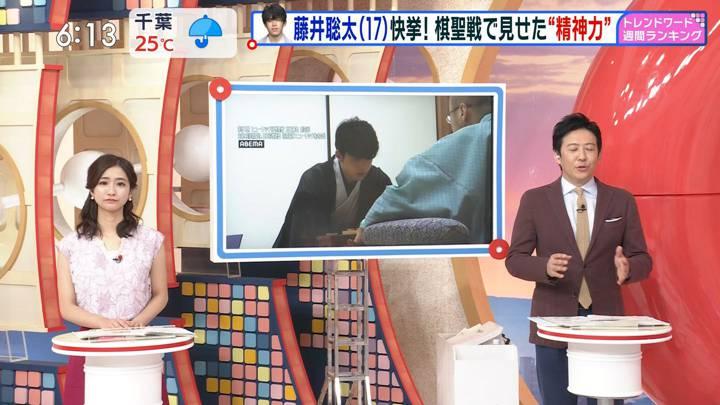 2020年07月18日田村真子の画像07枚目