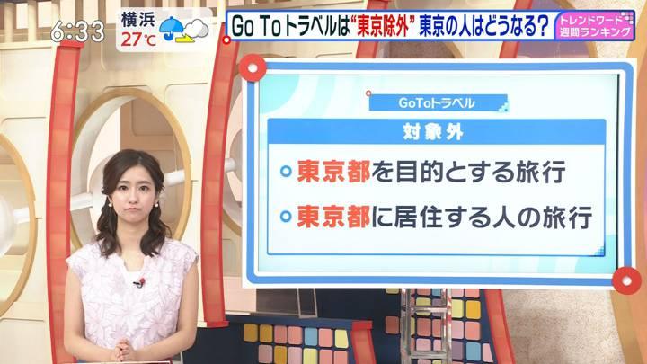 2020年07月18日田村真子の画像09枚目