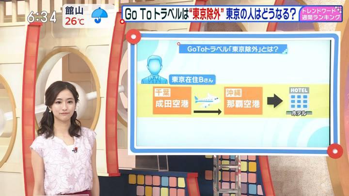 2020年07月18日田村真子の画像10枚目