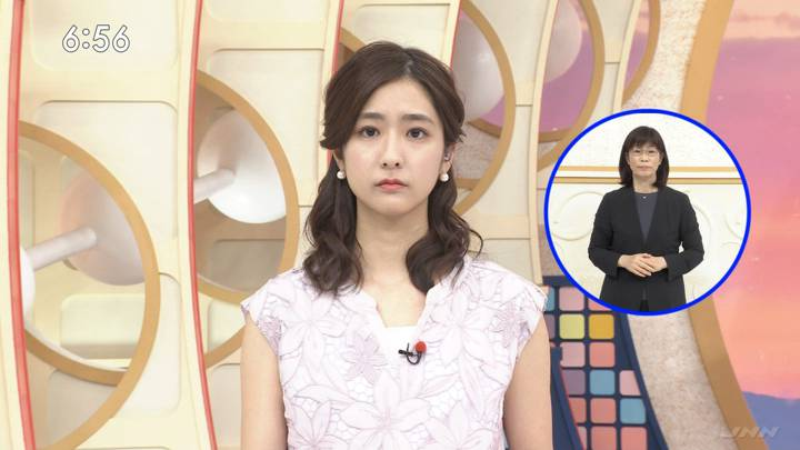 2020年07月18日田村真子の画像16枚目