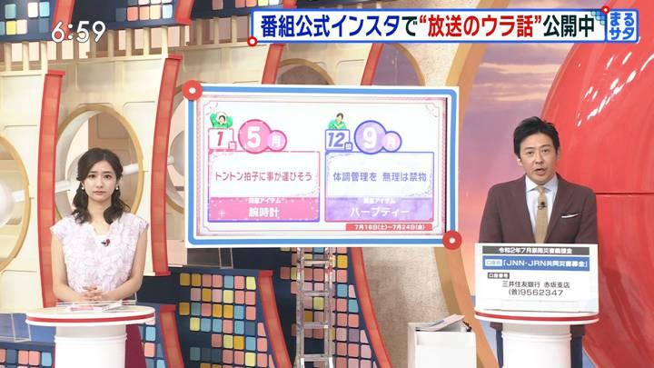 2020年07月18日田村真子の画像19枚目