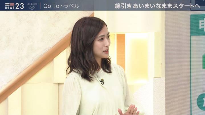 2020年07月21日田村真子の画像03枚目