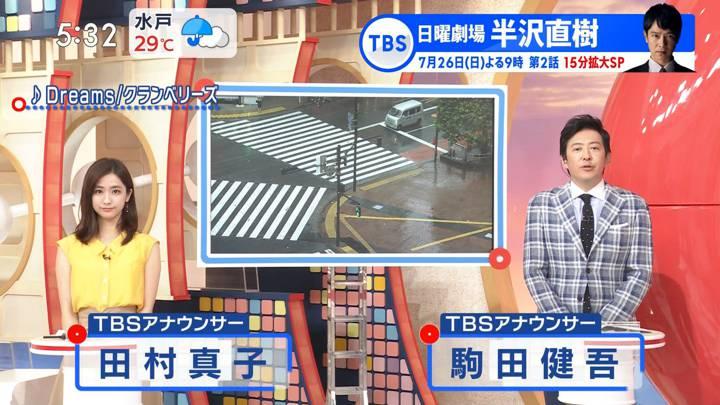 2020年07月25日田村真子の画像01枚目
