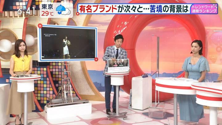 2020年07月25日田村真子の画像09枚目